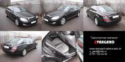 Аренда Mercedes-Benz W221