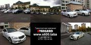 VIP автомобиль для свадьбы  Mercedes-Benz S600 Long W221
