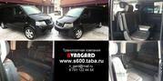 Прокат Volkswagen Multivan 2007 ,  6 мест