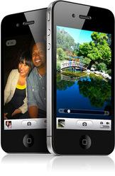 Продам новый IPhone 4 16 GB