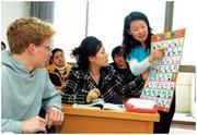 Курсы китайского языка,  Астана