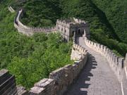 Языковые курсы,  бакалавриат,  магистратура в Китае