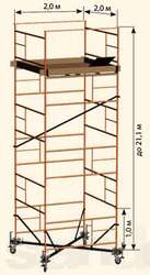 Лестница  типа тура 21 метр