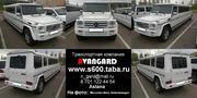 Аренда лимузина Mercedes-Benz Gelandewagen белого цвета