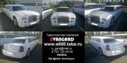 Аренда лимузина Chrysler 300C (Rolls-Royce) белого цвета для свадьбы