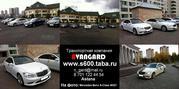 Аренда Mercedes-Benz S600  W221 Long ,  белого и черного цвета