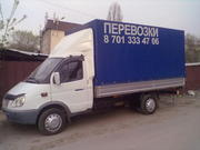 87013334706 еженедельные рейсы -Астана- Караганда-Алматы