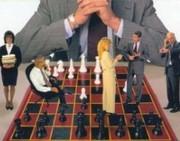 Профессиональная подготовка HR-менеджеров