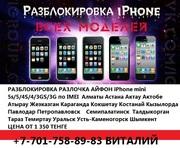 ИП Гевей Разблокировка iPhone 6s plus 6s 6+ 6  5s5с54s4g R-sim