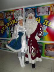 Дед мороз и снегурочка вызов на дом Астана