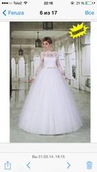 Продам СРОЧНО!Свадебное платье доя стройных девушек!