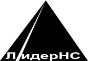 Курс обучения программе «1С:Бухгалтерия 8.2»