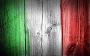 Турагентство в Милане