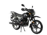 Мотоцикл Irbis Intruder 2014