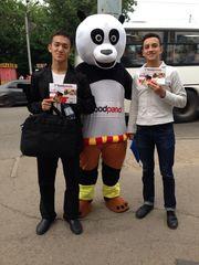 Ищите панду на улицах города