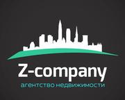 Агентство недвижимости Z-COMPANY