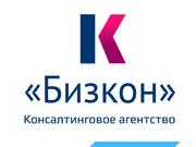 Консалтинговой компании БизКон-Астана требуется менеджер отдела продаж