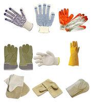 Рабочие перчатки оптом и в розницу по низким ценам