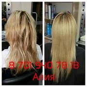 Кератиновое Выпрямление волос в Астане и Алматы