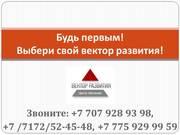 Курс «Русский язык как иностранный»