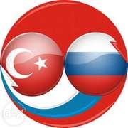 Устный и письменный перевод текстов с/на турецкий язык