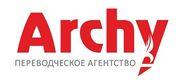Качественные переводы Астана