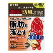 Японский Бофусан для похудения 252 тб.