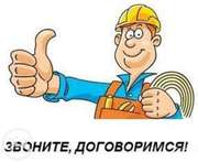 вызов сантехника и электрика на дом! Круглосуточно по г.Астана