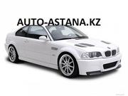 Запчасти для иномарок интернет-магазин AUTO-ASTANA.KZ