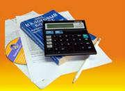Бухгалтерские услуги в Астане,  недорого