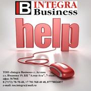 Ремонт компьютеров и ноутбуков в ТОО Integra Business