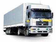 Доставка грузов по городам Казахстана и СНГ