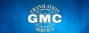 Языковые переводы, Апостиль, Легализация, Нотариальное заверение