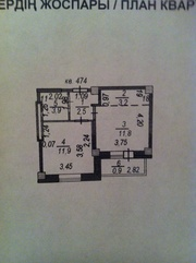 2-х комнатная квартира в аренду в ЖК