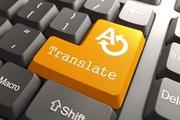 Услуги письменного переводчика.
