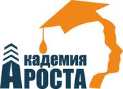 Обучение бухгалтерскому учету от профессионалов!
