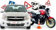 Автошкола «Жеңіс» приглашает на профессиональные водительские курсы