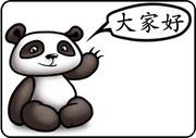Курсы китайского в Астане для всех желающих!