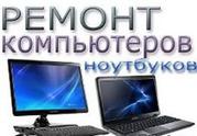 Форматирование hdd компьютера