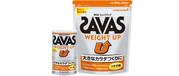 Комплекс для увеличения веса и массы тела (SAVAS)