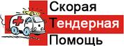 Портал государственных закупок,  Портал Самрук Казына! Полное сопровожд