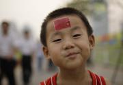 Китайский язык (визуальный метод обучения)
