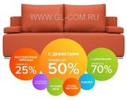 Специализированный магазин уцененной мягкой мебели mebels