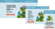 Создание сайтов,  интернет магазинов в Астане,  акция,  подарки!