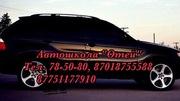 курсы вождения в автошколе Отей
