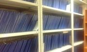 Услуги подшивки документов,  переплет бухгалтерских документов