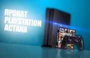 Прокат playstation 3 Астана