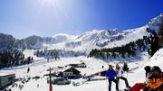 Прокат беговых лыж в Астане
