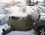 Отогрев авто тепловой пушкой в Астане,  запуск двигателя в любой мороз