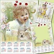 Календари на заказ с Вашим фото